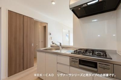 【キッチン】サン・ガーデンB