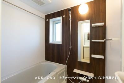 【浴室】サン・ガーデンB