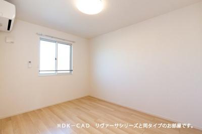 【洋室】サン・ガーデンB