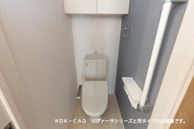 【トイレ】サン・ガーデンB