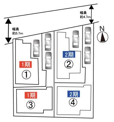 【全4棟の4号地】カースペース2台分有り(車種による)!物件に関するお問い合わせはお気軽にどうぞ♪