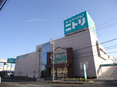 ニトリ茨木北店まで1,566m