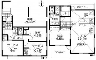 【間取り】茅ヶ崎市松浪2丁目 新築戸建 全3棟2号棟