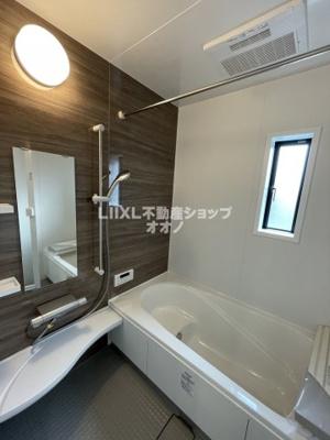 【浴室】羽生市西5丁目 新築一戸建て全1棟