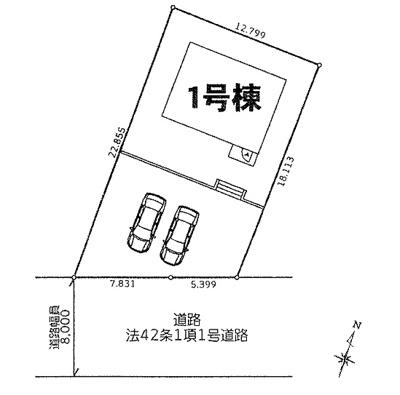 【区画図】羽生市西5丁目 新築一戸建て全1棟