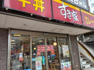 【周辺】ライジングプレイス両国三番館