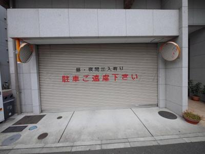 【駐車場】ロングウェル横濱