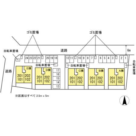 【区画図】パルシャルマンc