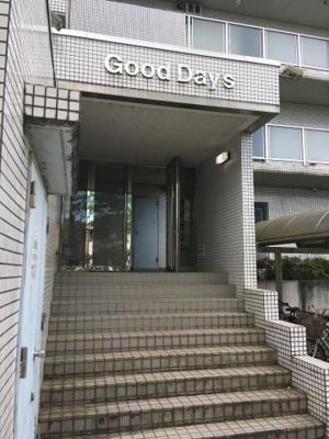 【エントランス】Good Day's