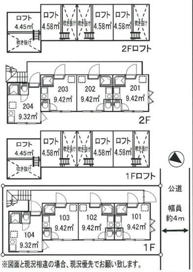 杉並区成田東3丁目の一棟売りアパート