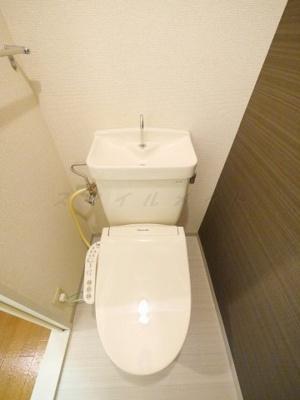 【トイレ】ロイヤルハイム高砂