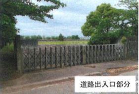 【外観】行方市芹沢 工業専用地域 売地