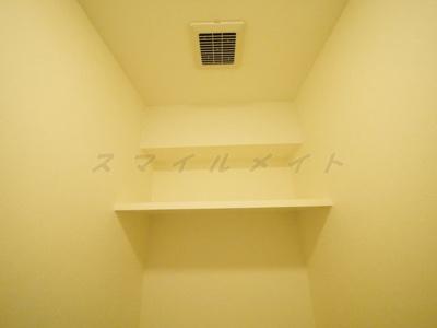 【トイレ】グランリーヴェル横浜山手