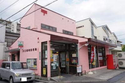 川口柳崎郵便局まで959m