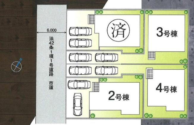 3号棟になります!駐車2台可能♪
