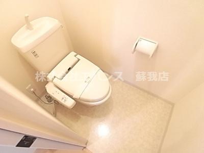 【トイレ】ハイツバンビス