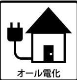 【その他】入間市下藤沢 全2棟 B号棟