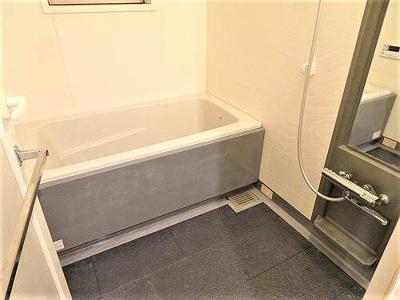 【浴室】ライオンズマンション横濱山下公園