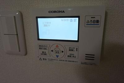 オール電化なので温水器で給湯します。