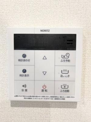 【設備】カーザドルチェ