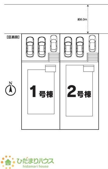 【その他】龍ケ崎市松ケ丘Ⅰ 新築戸建 1号棟