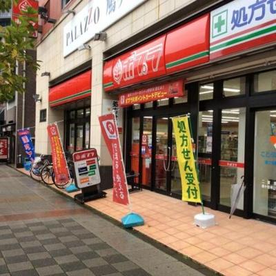 ポプラ鳩ヶ谷駅前店まで767m