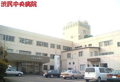 渋民中央病院まで800m