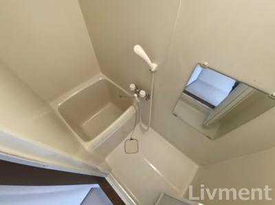 【浴室】八王寺フレンドハイツ飛鳥