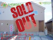 龍ケ崎市緑町21-1期 新築戸建 1号棟の画像