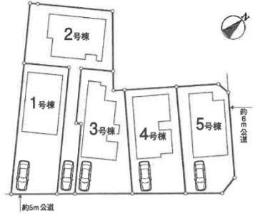 【全5棟/4号棟】カースペース1台