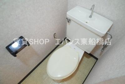 【トイレ】クリスタルパレス東船橋