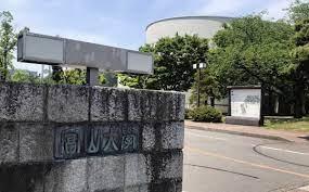 富山大学五福キャンパスまで徒歩4分