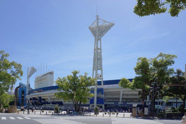 横浜スタジアム 横浜DeNAベイスターズの本拠地。通称「ハマスタ」。徒歩6分。
