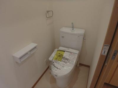 【トイレ】カマール元住吉