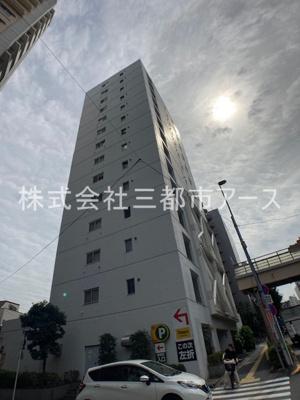 イトーピア五反田