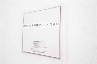 【設備】アドバンス大阪グロウス