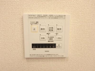 【設備】グローリアスⅡ