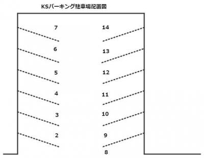 【区画図】KSパーキング