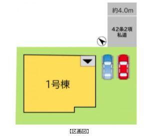 【区画図】八幡東区祇園3丁目1期