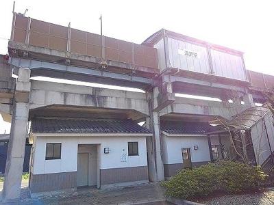 JR井原鉄道 湯野駅まで950m