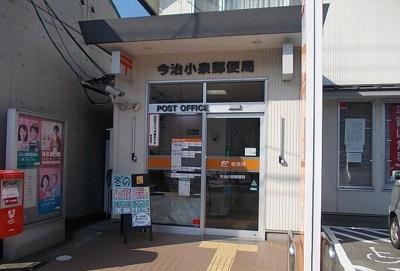 小泉郵便局様まで550m
