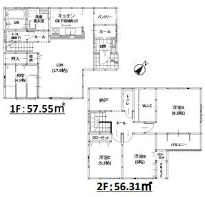 1号棟:4SLDK・34坪