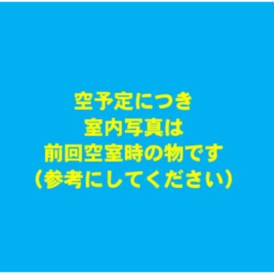 【その他】フォーゼ安堂寺