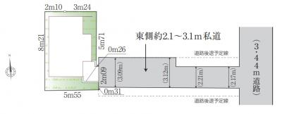 【区画図】大田区東矢口二丁目 中古戸建
