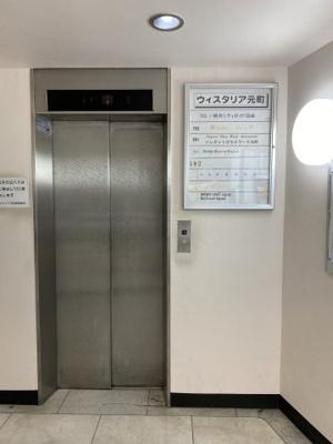 【その他共用部分】ウィスタリア元町