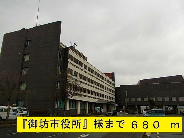 『御坊市役所』様まで680m