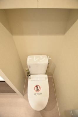 【トイレ】ルフォンプログレ四谷