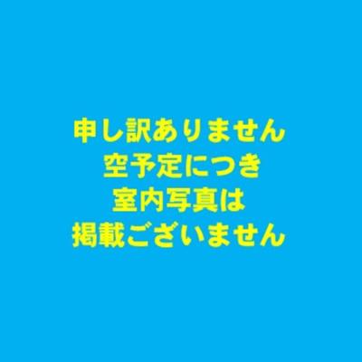 【その他】サンライフ堀江