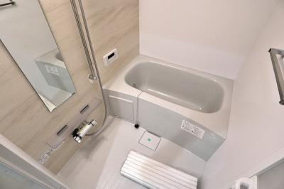【浴室】メゾンドサカエⅢ