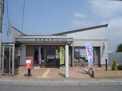 高松郵便局まで1,875m
